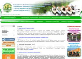 Sutur67.ru thumbnail