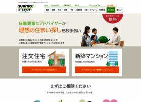 Suumocounter.jp thumbnail