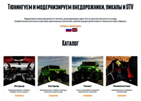 Suv-and-truck.ru thumbnail