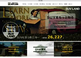 Suv-land.jp thumbnail