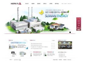 Suwanenergy.co.kr thumbnail