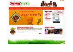 Suyogvivah.com thumbnail