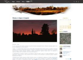 Suzdalonline.ru thumbnail