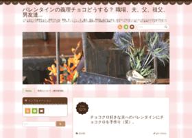 Suzette-co.jp thumbnail