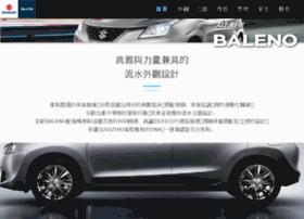 Suzuki-baleno.tw thumbnail