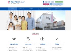 Suzuki-naika.info thumbnail
