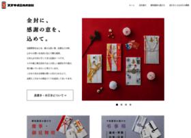 Suzuki-shiko.co.jp thumbnail