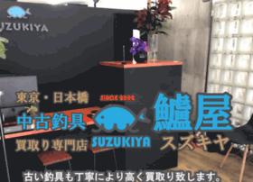 Suzuki-ya.jp thumbnail