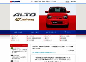 Suzuki.co.jp thumbnail