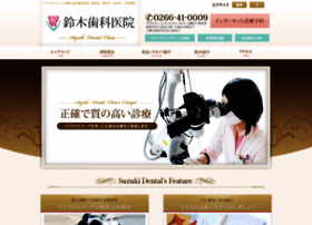 Suzuki8020.net thumbnail