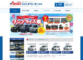 Suzukiarena.co.jp thumbnail