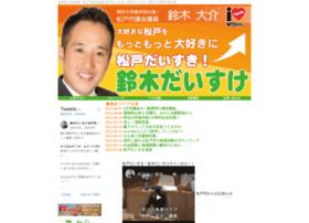 Suzukidaisuke.jp thumbnail