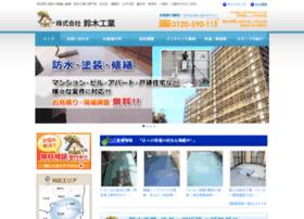 Suzukikogyo.co.jp thumbnail