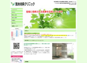 Suzukinaikaclinic.jp thumbnail