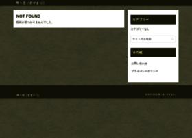 Suzumari.net thumbnail
