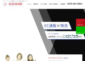 Suzushige.jp thumbnail