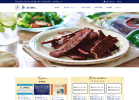 Suzusho.co.jp thumbnail