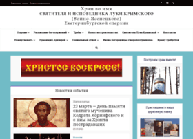 Sv-luka.ru thumbnail