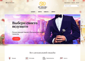 Sv-nn.ru thumbnail