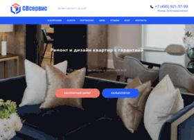 Sv-servise.ru thumbnail