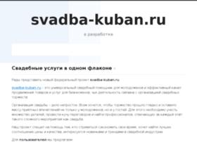 Svadba-kuban.ru thumbnail