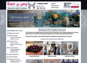 svadebnye-melochi.ru at WI. Купить свадебные мелочи и ...