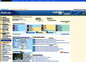 Svali.ru thumbnail