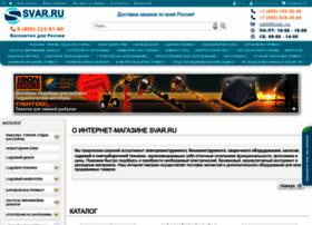 Svar.ru thumbnail