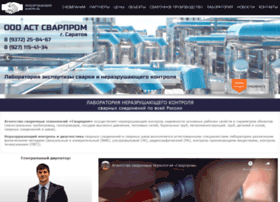 Svarpromsar.ru thumbnail
