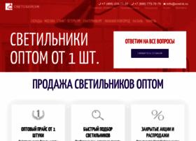 Svet-b.ru thumbnail