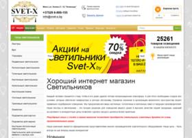 Svet-x.by thumbnail