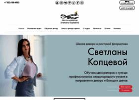 Svetakoptseva.ru thumbnail