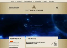 Svetlanadragan.ru thumbnail