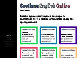 Svetlanaenglishonline.ru thumbnail