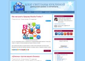 Svetlanakuklina.ru thumbnail