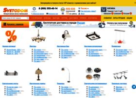Svetodom.ru thumbnail
