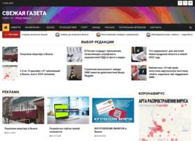 Svgz.ru thumbnail