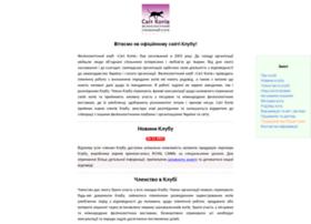 Svitkotiv.org.ua thumbnail