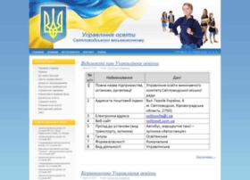 Svitlosvit.com.ua thumbnail