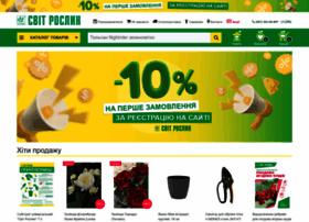 Svitroslyn.ua thumbnail