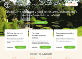 Svitsad.com.ua thumbnail