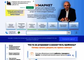 Sviyash-center.ru thumbnail