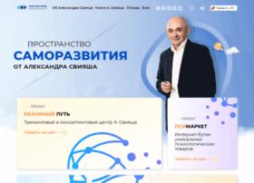 Sviyash.ru thumbnail