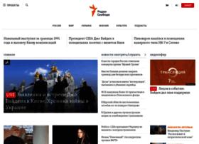 Svobodanews.ru thumbnail
