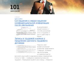 Svoydomufa.ru thumbnail