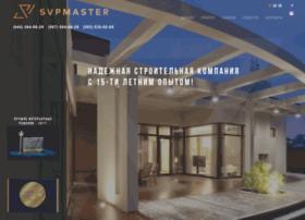 Svpmaster.com.ua thumbnail