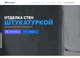 Svrshtukatur.ru thumbnail