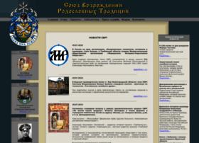 Svrt.ru thumbnail