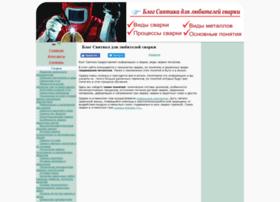 Svyatik.org thumbnail