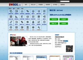 Sw800.cn thumbnail